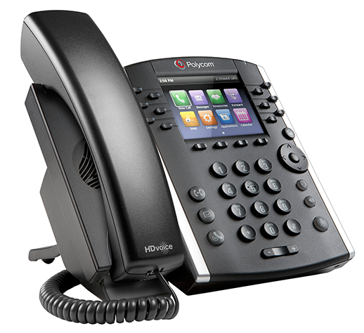 vvx400, Polycom, Telephone, System, Rental, Lease, Low Cost, HD Voice